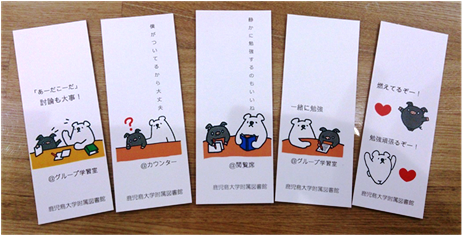 goods_bookmark.png