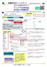bookma-catalog